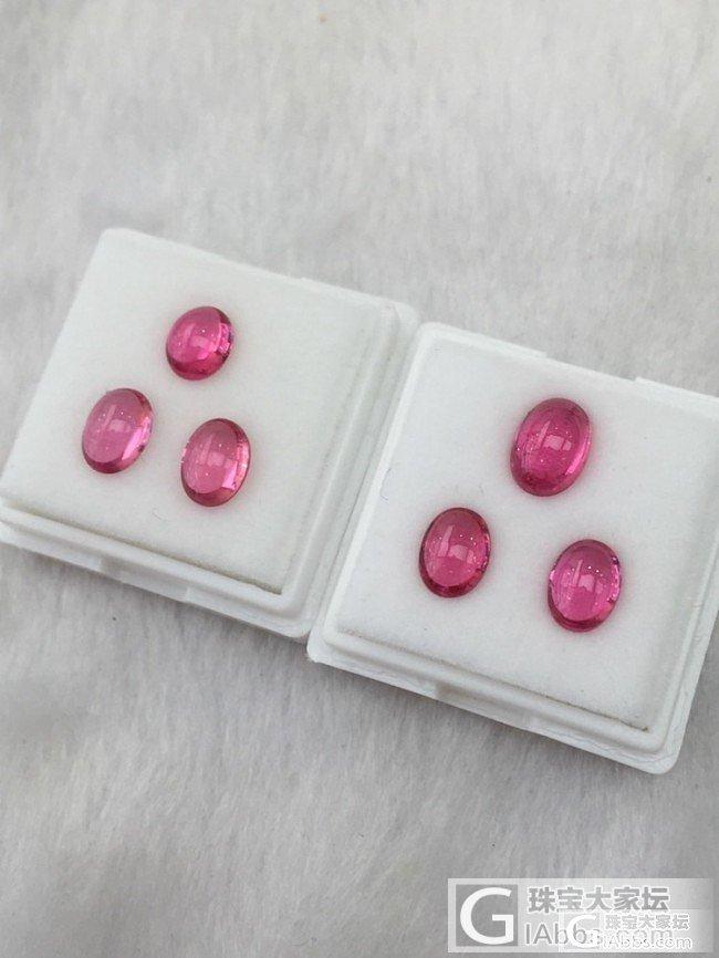 在展会上逛了很多次,第一次见这种素面粉色尖晶,觉得价不高又漂亮就收了,分享一下_尖晶石刻面宝石