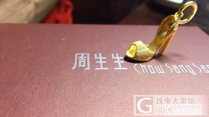 周生生家的 灰姑娘水晶鞋~萌萌的母子羊~~_金