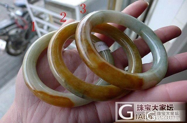 【玉玲珑】~2.20上新翡翠A货黄翡经典胖圆条手镯3条~_玉玲珑翡翠