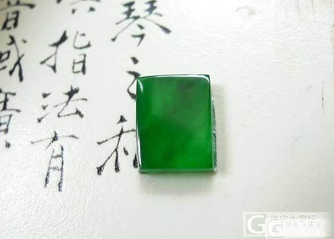 0709-新品翡翠更新 淘宝定时上新_翡翠