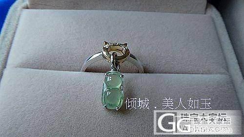 【倾城翡翠】20150803商品推荐_翡翠