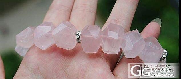 天然冰种粉晶大颗粒随形原石配石榴石藏..._宝石