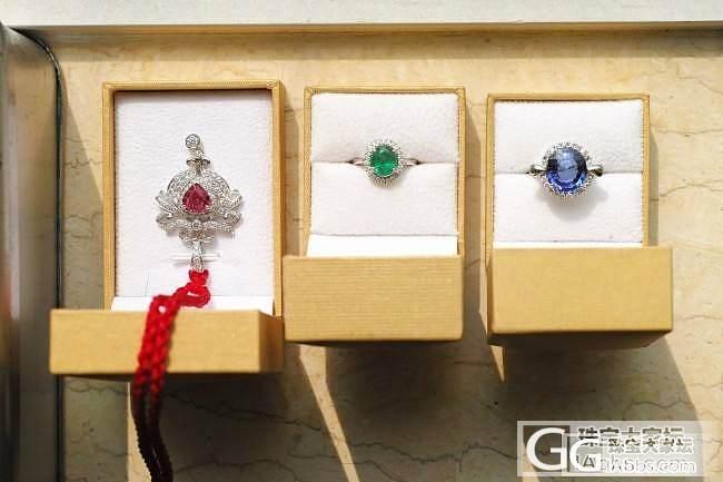 我家的红绿蓝_红宝石