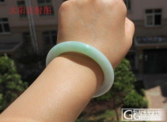 【挽玉阁】翡翠白底青圆条   绿色婉约