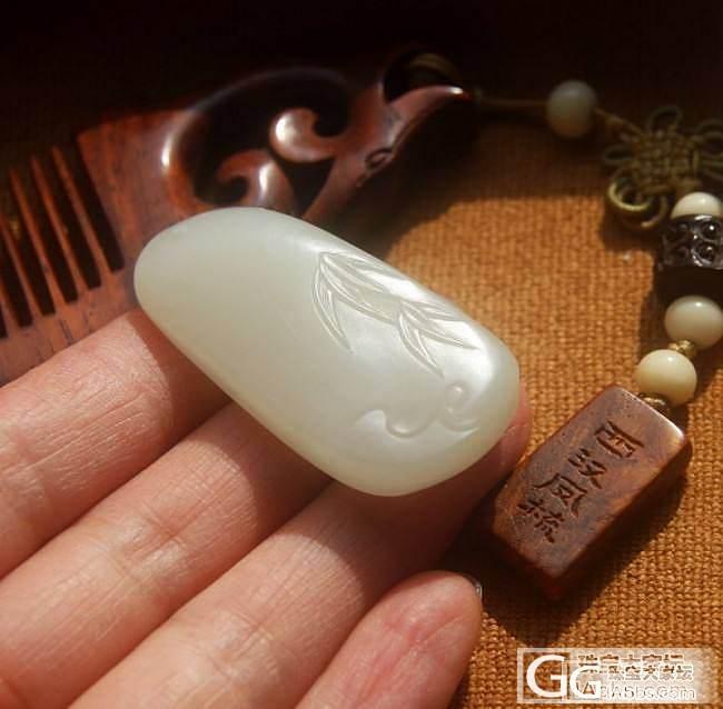 【0223籽料】11.1克   黄沁..._传统玉石
