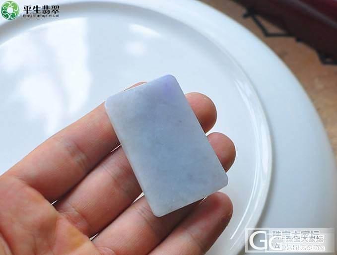 【平生翡翠】141021008 飘紫...