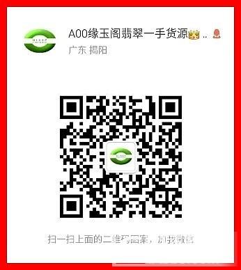 -18K豪华镶阳绿竹节 【价格】-1..._翡翠
