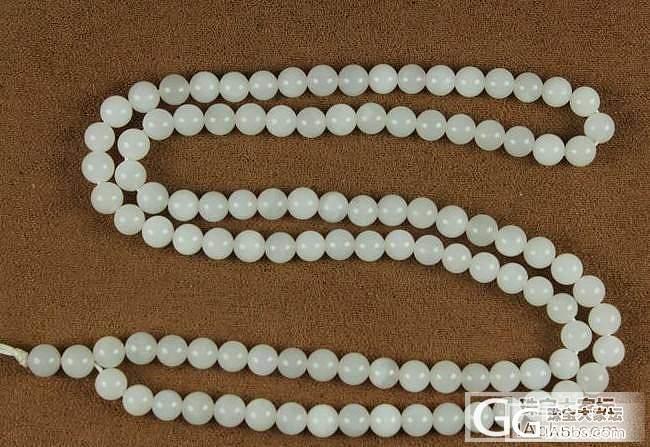 白料的小珠相当难买,又退货了_和田玉