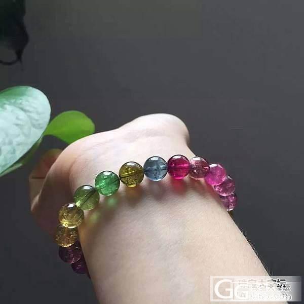 【晶。玺】7.07新货彩虹色碧玺手串..._宝石