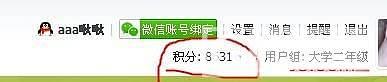 珠宝家园论坛会员积分兑换现金实施方案_和田的小石头