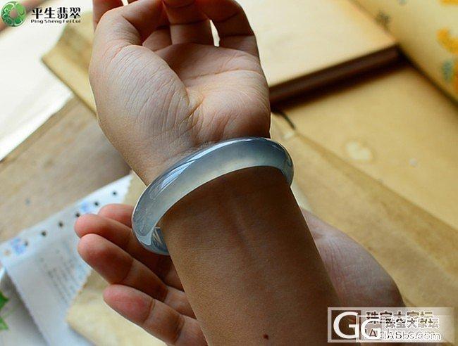 【平生翡翠】140618043 蓝花...