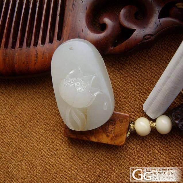 【1206籽料】20.7克  籽玉 ..._传统玉石
