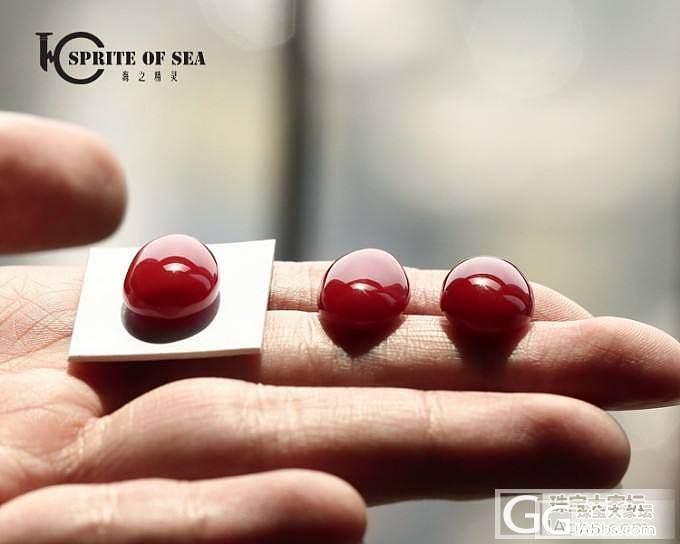 6.5 南红玛瑙山水小圆牌吊坠/南红...