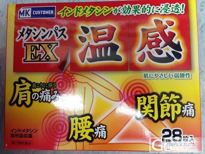 日本直邮代购药妆,保健品,母婴用品,..._海淘品质生活