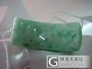 冰淡紫手牌和满绿手牌特价_翡翠
