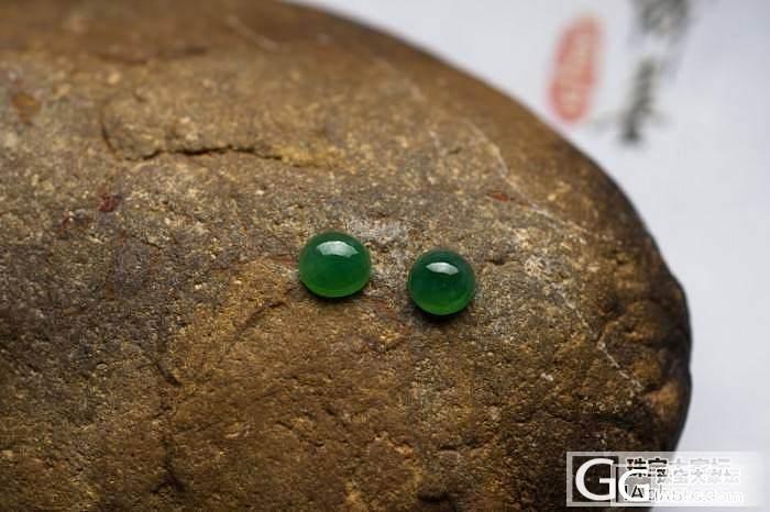 【爱翡翠】1.29新品 满绿蛋蛋专场..._翡翠