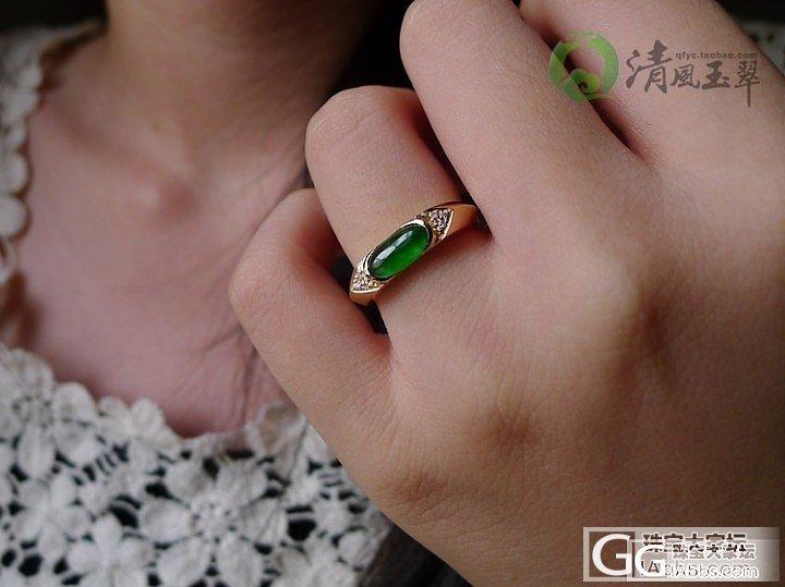 9.5新货【清风玉翠】18K金镶钻&...
