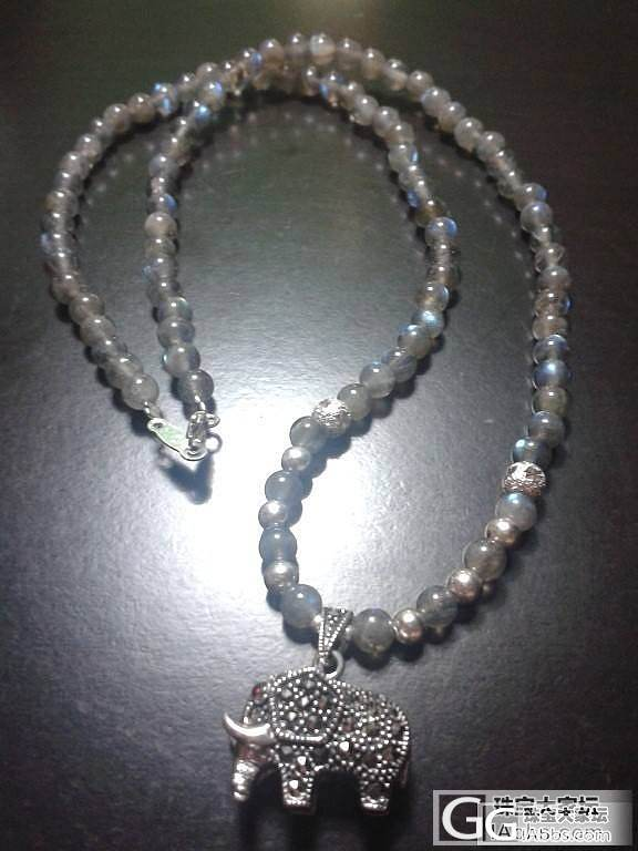 自己DIY的小象拉长项链,可以帮喜欢..._宝石