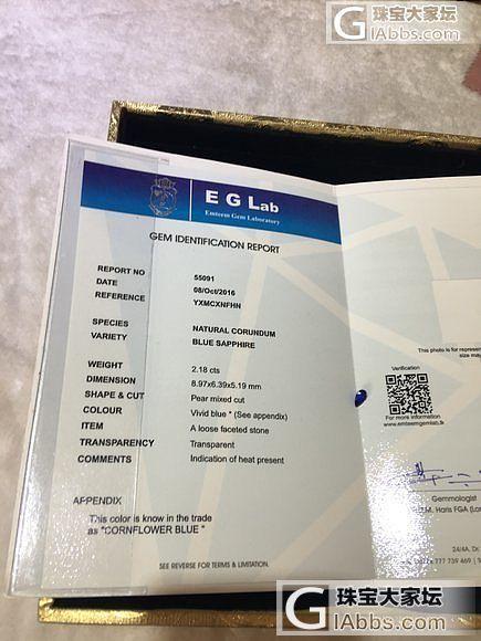 扫盲斯里兰卡GIC、CGL、EGL证..._闲聊